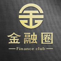 南嘉金融圈