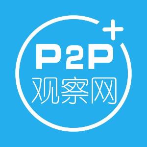 P2P观察