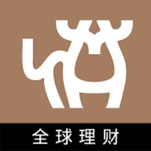 牛交所全球理财