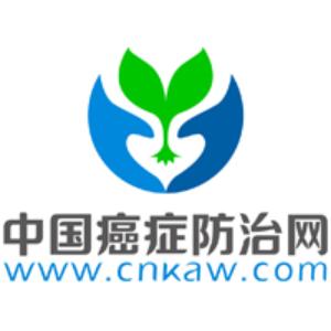 中国癌症防治网