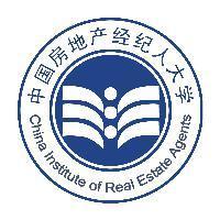 中国房地产经纪人大学