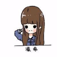 凌凌小小希