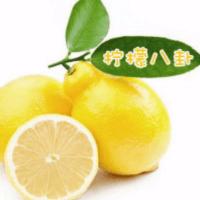 柠檬话八卦