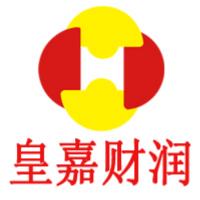 深圳皇嘉财润财务顾问