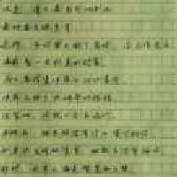 朱学东的江南旧闻录