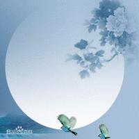 清风明月话历史