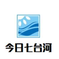 今日七台河