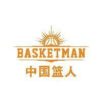 篮球实用教学