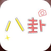 奇闻and轶事