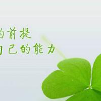 虹虹诉社会