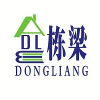 郑州栋梁建筑设计公司