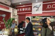 刘强东:京东便利店每天开1000家,网友表示:一百万人将失业?