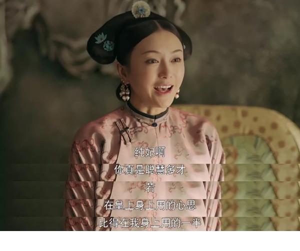 清朝后宫嫔妾在皇帝面前自称臣妾,太妃没有太贵妃级别