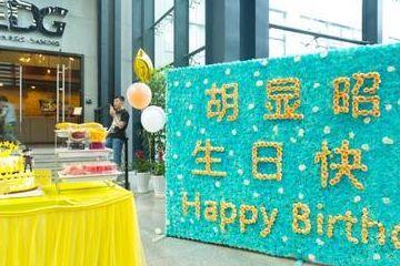EDG小昭过18岁生日,粉丝送上最有意义的生日礼物:一份证书?