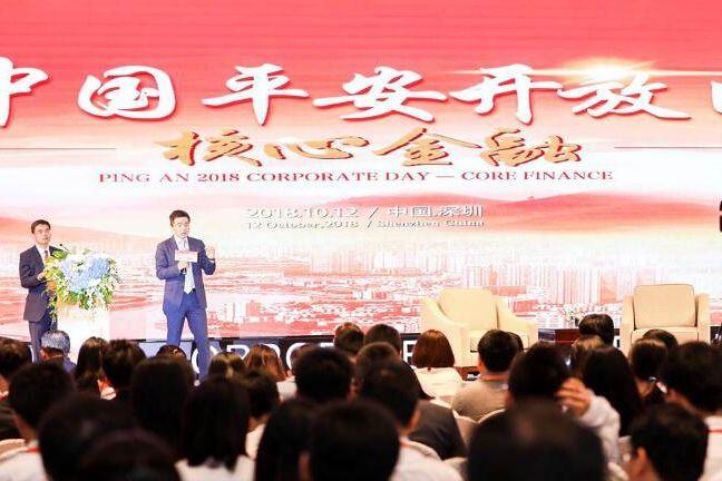 中国平安深度解释公司价值构成和科技在平安传统业务中的应用