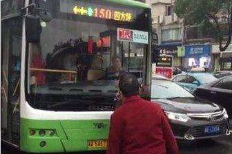 大妈拦公交车12分钟网友:本来2元能到达目的地只能打车