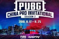 PCPI胜者组决赛:LGD头名晋级17遭淘汰