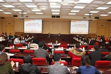 """""""新时代中国经济高质量发展与宏观经济走势""""研讨会举行"""