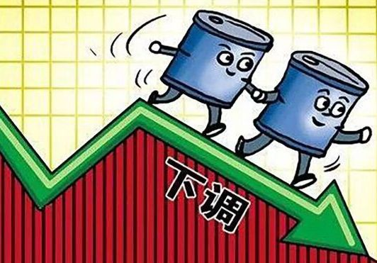 """国内成品油价首迎年内""""三连跌"""" 预计将跌回年初水平"""