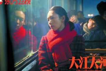 《大江大河》热播宋运萍令观众心疼不已