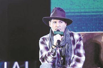 约翰尼・德普亮相海南国际电影节坦言更想做音乐家