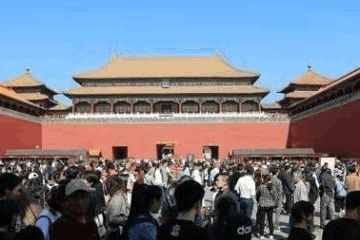 年游客量突破1700万,故宫成世界上参观人数最多的博物馆