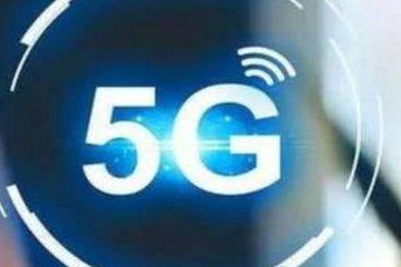 明年就可以用5G网络了,刚换的4G手机怎么办?可以升级?