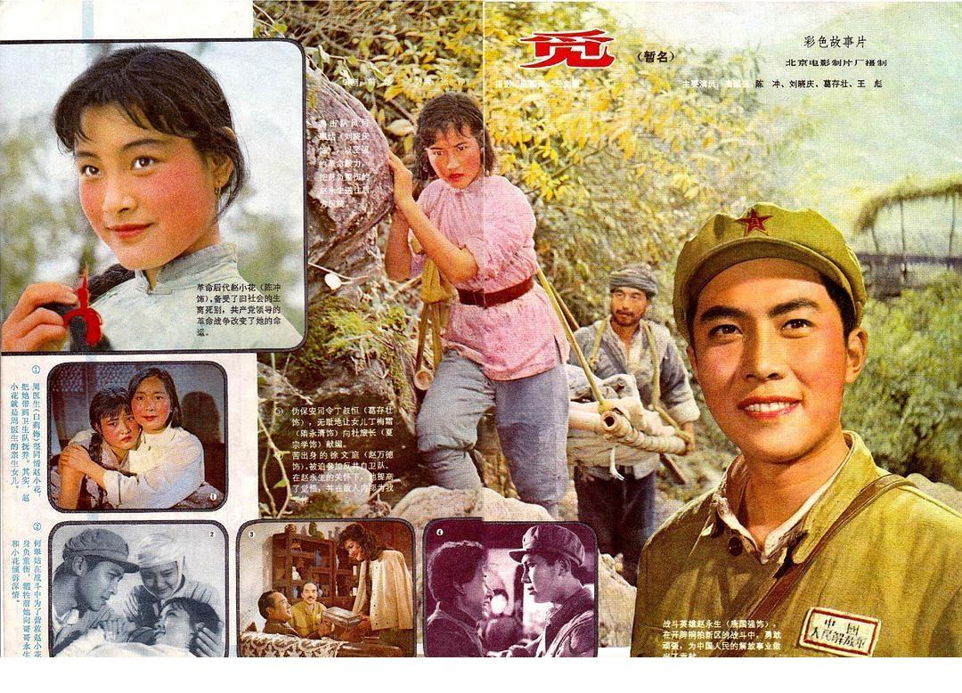 40年前的那一吻,让中国电影变幻了新时代(光影进入四十年)北京电影学院分数线知乎图片