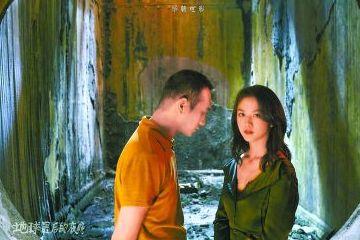 《地球最后的夜晚》未上映卖出6000万已刷新文艺片票房预售纪录