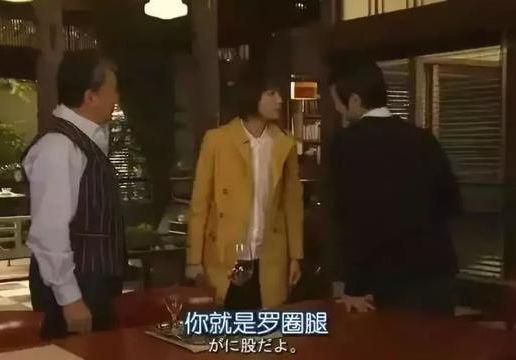 """文明看腿:为何日本女生""""罗圈腿""""居多?"""