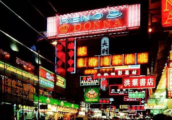 香港的霓虹灯正在消失:曾是繁荣与文明的标志,也是欲望的符号