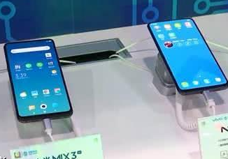 4家国内手机厂商首展5G样机 首批5G手机售价或超5000元