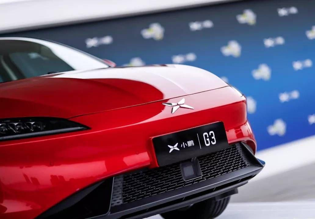 """""""我的第一台智能汽车"""" 小鹏G3综合补贴后起售价为13.58"""