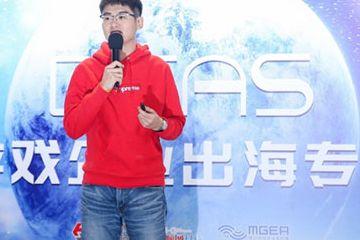 三七互娱殷天明:将积极推动国产精品游戏的海外传播