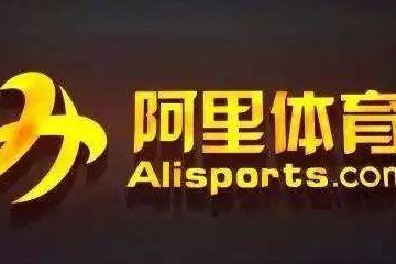 优酷戴玮兼任阿里体育CEO,阿里大文娱打通体育业务板块