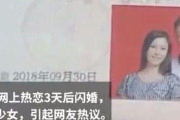 男子苦恼51岁妻子面容如少女, 被围观, 网友: 最多18岁