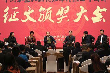 中国农业机械化改革开放40周年征文颁奖大会在京举行