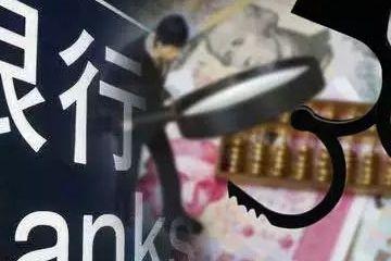 又一起银行人监守自盗案!分36次挪用储户900万,这一年曝光的银行