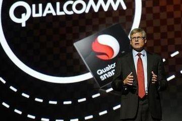 苹果曾向高通要价10亿美元?高通CEO回应垄断:基带供应权是交换