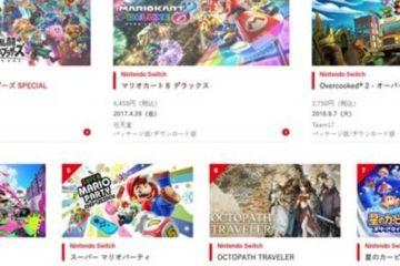 任天堂公布2018年日服eShop游戏下载量排行榜