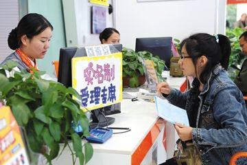 手机号异地销户开启 北京地区已可办理