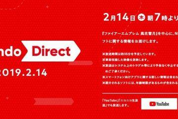 任天堂确定于情人节举办2019年首场直面会