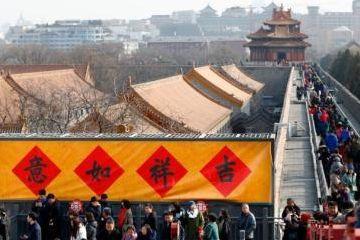 文博馆所里过大年成中国新民俗