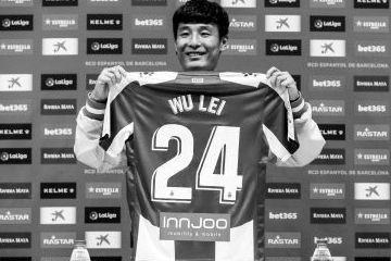 武磊:证明中国球员能立足欧洲