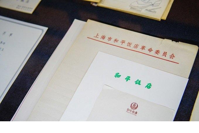 饭店信纸模板矢量图