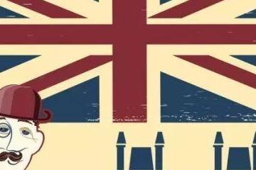 英国职场上屡试不爽的三招,你Get了吗?