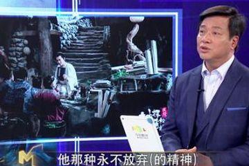 唐季礼做客《今日影评》:成龙永不放弃值得敬佩