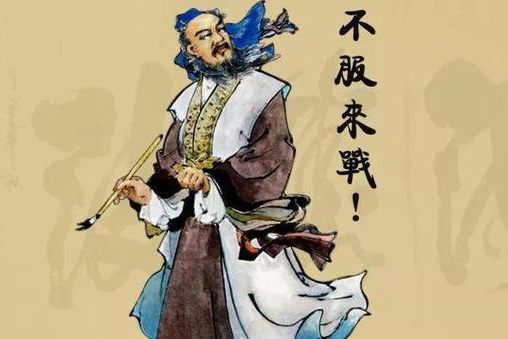 吴道子为什么能有画圣称号?