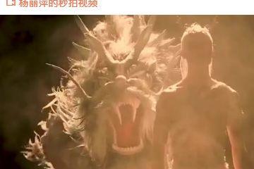 60岁杨丽萍舞台近照曝光太惊艳,网友:学舞蹈的气质就是不一样!