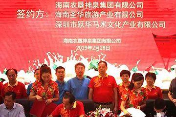 建小镇还是办赛事?留给中国马术的不是简单的单选题